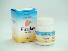 A box pack and a bottle of generic Emtricitabine (200mg) + Tenofovir (300mg) + Efavirenz (600mg) Tab