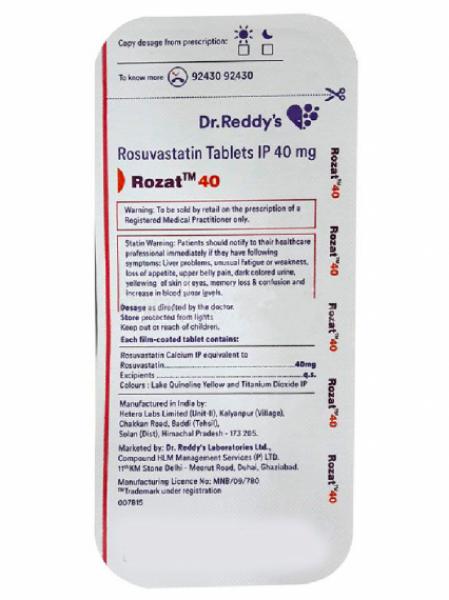 Crestor 40mg Tablets (Generic Equivalent)